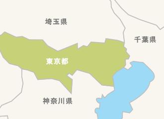 東京を中心に一般から高級ブランド衣類の集配が可能です。