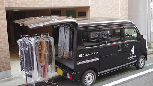 東京の高級ブランドクリーニング屋