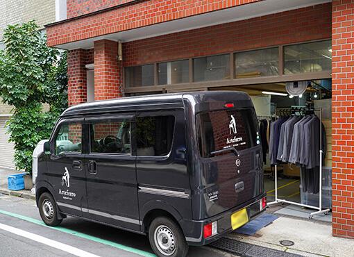 東京の高級ブランドクリーニング アルテフェロ渋谷店(集配センター)